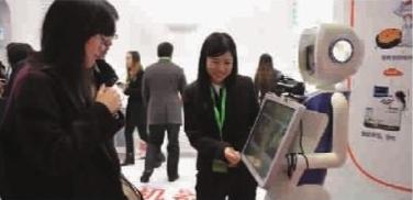 """展示机器人应用""""中国水平"""""""