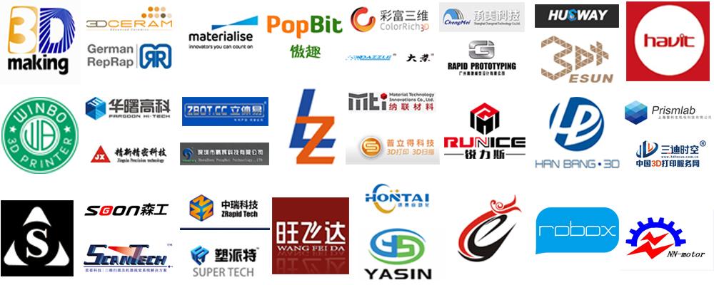 广州国际3D打印展,9月扬帆启航,聚焦华南,辐射全亚洲增材市场