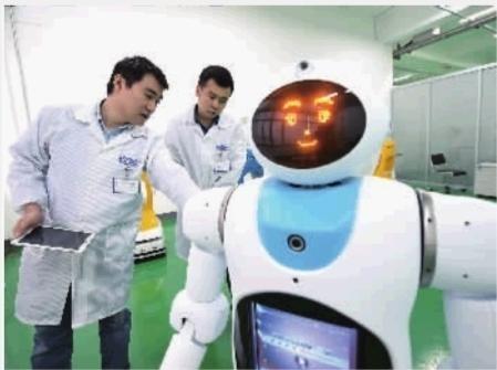 智能机器人或将破解养老困局