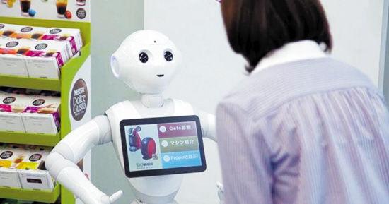 """智能仓储机器人项目""""订婚""""萧山企业"""