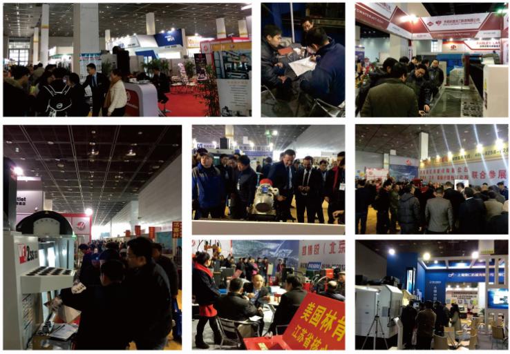 2018无锡太湖工博会/第32届无锡太湖国际机床展览会
