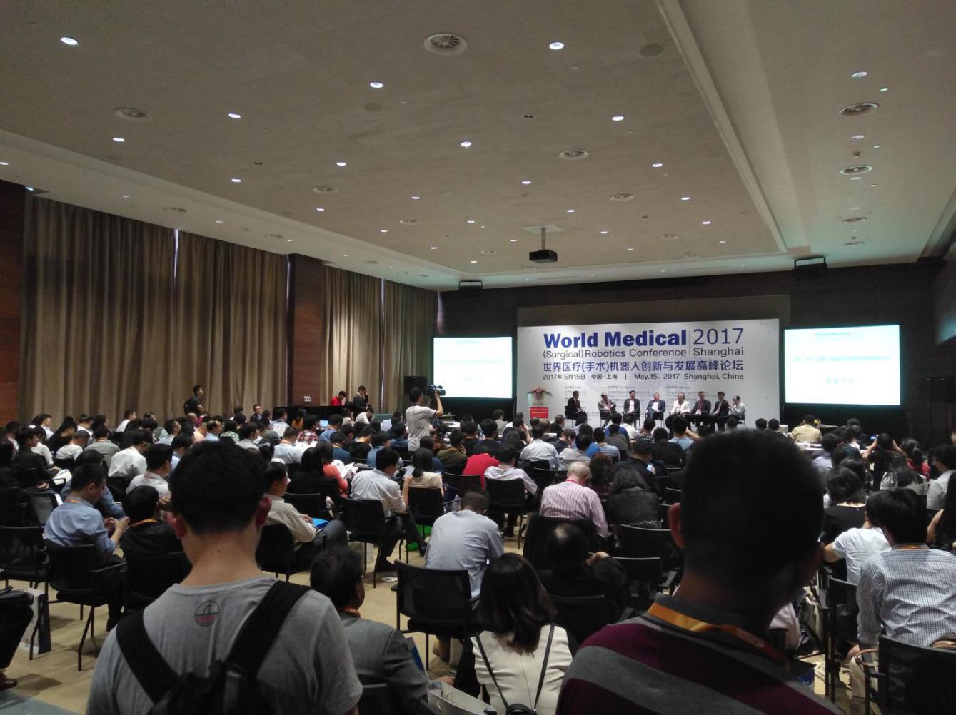 医疗机器人携手77届CMEF开场,畅叙手术机器人弯道超车 ——世界医疗机器人创新与发展高峰论坛上海召开