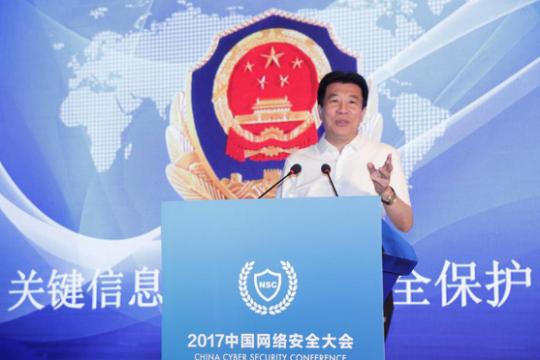 第五届中国网络安全大会(NSC2017)如何解读 听现场
