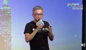 杜奕瑾:中国台湾拼 AI 不需跟随别人脚步,应勇敢追梦创造体验