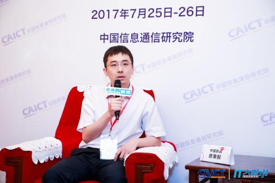 中国联通使能云网一体 构建可信云服务