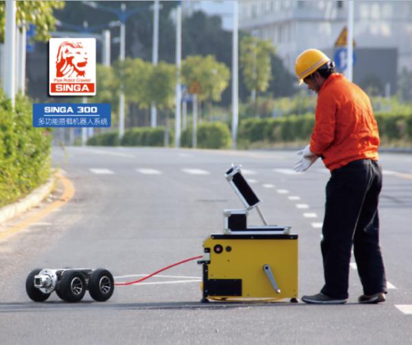 "CCTV检测机器人打通城市的""任督二脉"""