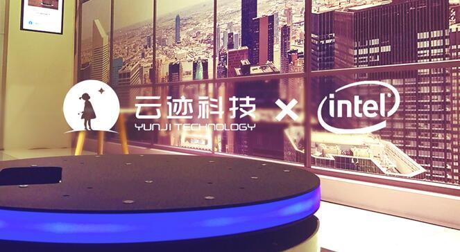 云迹科技正式成为Intel英特尔OEM合作商