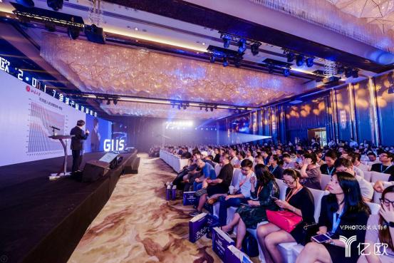 GIIS·2017全球产业创新峰会圆满召开