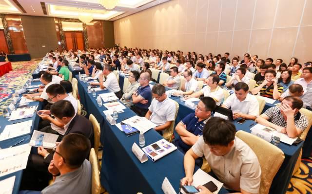 聚·变|第三届(2017)华南智能交通论坛在广州成功召开