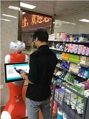 首款人工智能机器人走进便利店 除了收银还能干啥?