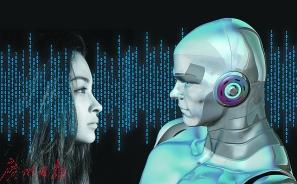 机器人将在安防等领域展神威 动一动就认清你
