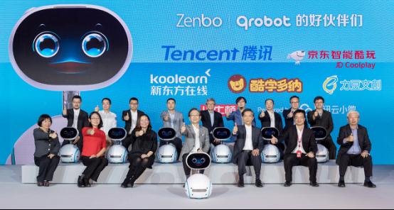 华硕联手腾讯,发布首款AI机器人