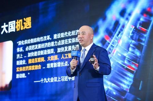 英特尔重金押宝人工智能 中国市场如何落地