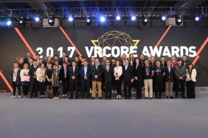 完美落幕,2017VRCORE Awards获奖名单公布