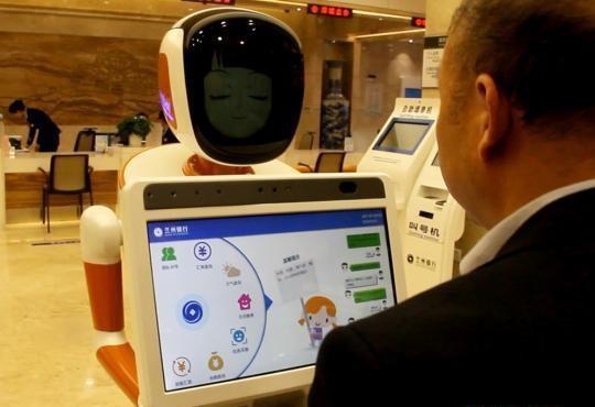 东风已至 服务机器人产业起跑