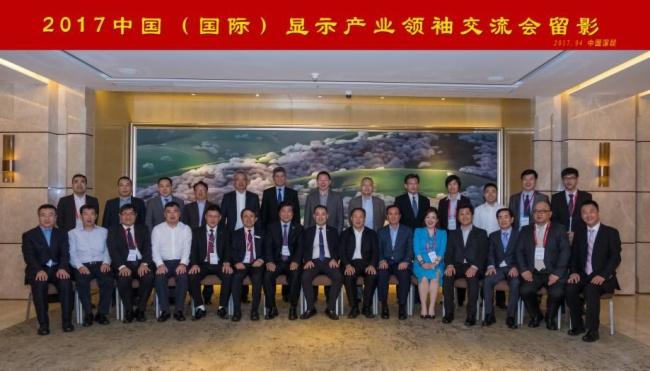 CITE2018中国(国际)显示产业领袖峰会大咖与您一起畅聊8K大屏