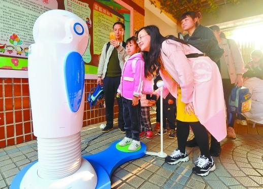 智能机器人 为健康保驾