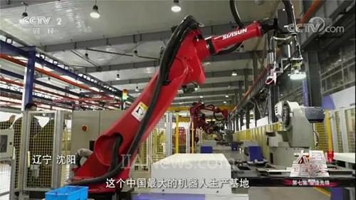 大国重器:解密中国最大的机器人产业基地