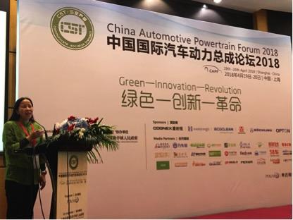 中国国际汽车动力总成论坛2018隆重召开!