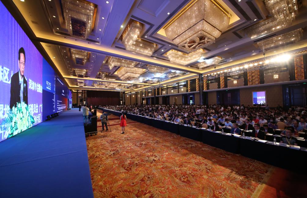 2018(第二十届)中国风险投资论坛·盛大起航