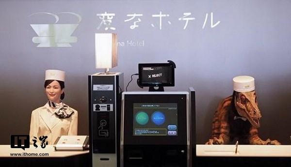 日本推机器人酒店:内置机器人诊所