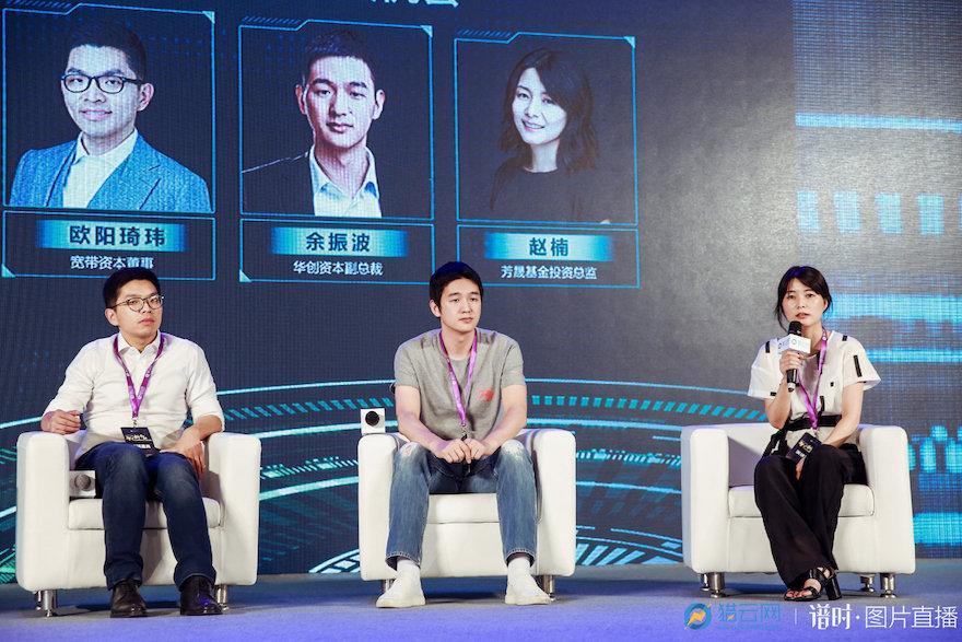 芳晟基金赵楠:VC只是锦上添花,创业者要调整好预期