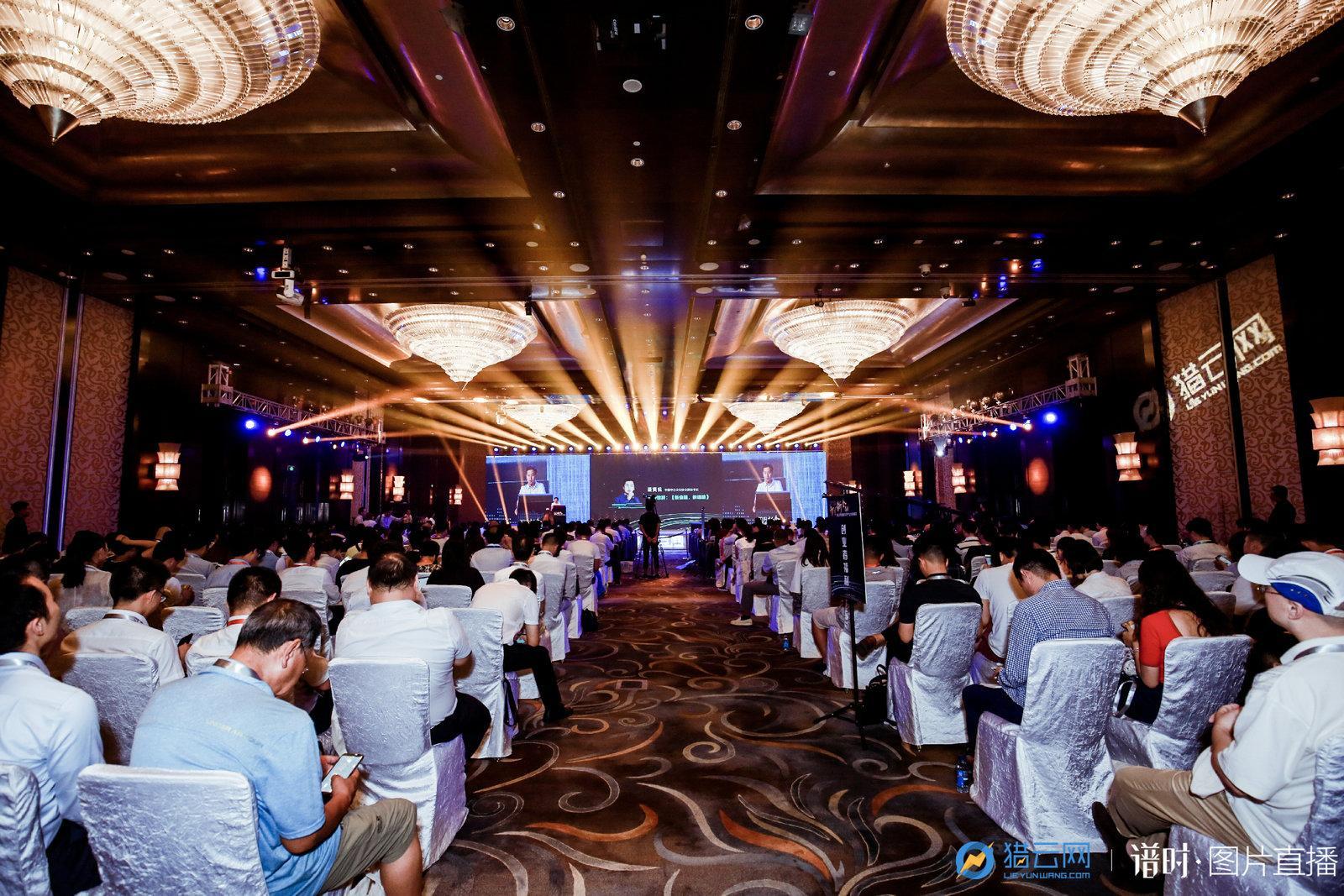 猎云网2018金融科技产业创新峰会:智变新金融,金融变革下的新思考与新机遇