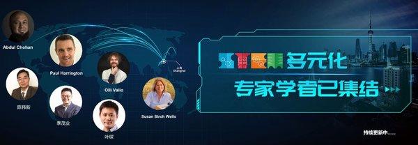 2018上海国际STEM科教产品博览会构建STEM交流平台
