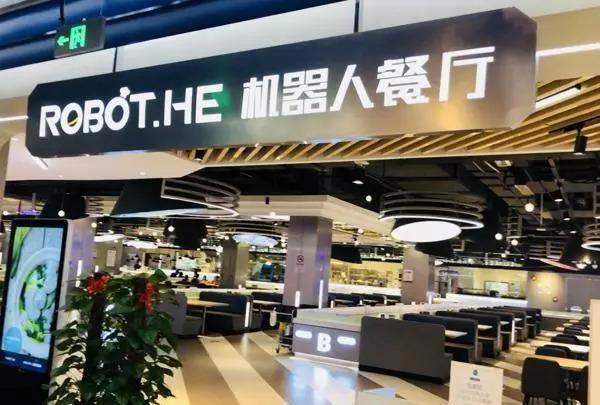 亚洲连锁餐厅海底捞拟用机器人取代厨师和服务员