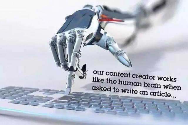 农村中心召开人工智能与农业机器人会议