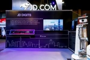 京东数科携智能城市、机器人亮相CES