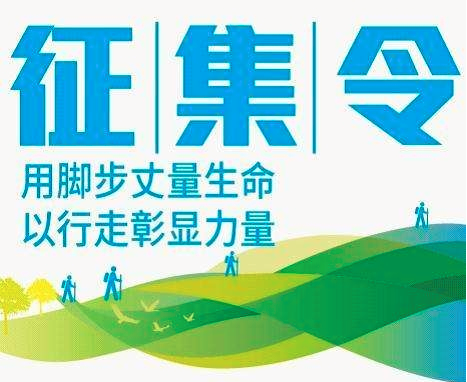 """第六届中国机器人峰会""""全国优秀工业机器人系统集成案例""""征集推广活动通知"""