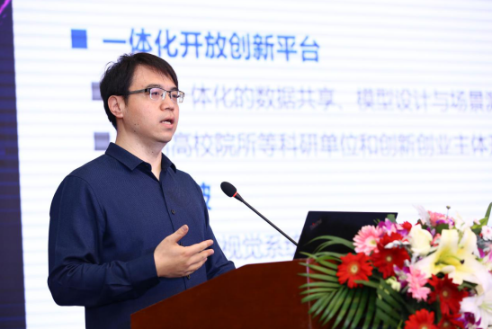 智源-旷视联合实验室将对外开放 以推动人工智能产业健康发展