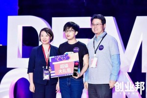 2019Demo China创新中国春季峰会圆满举办