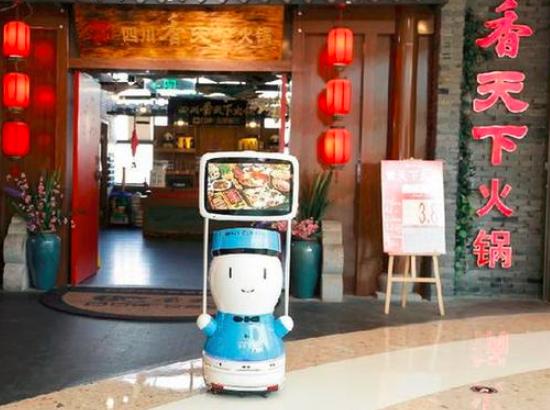 江苏首家机器人送餐智慧餐厅落户无锡 口碑饿了么推动三四线城市商户数字化升级