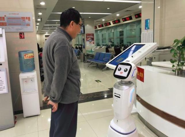 """北京海淀智能服务机器人""""上岗""""政务服务大厅"""