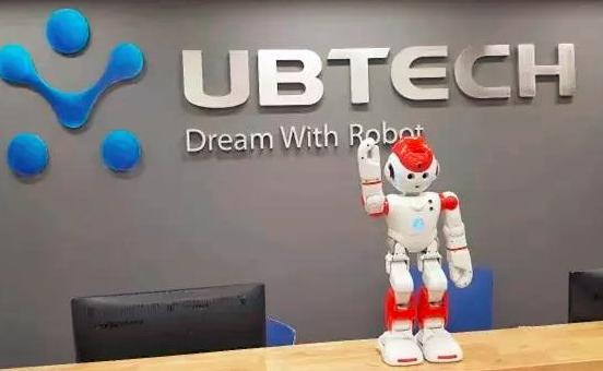 机器人公司优必选拟A股上市 腾讯和科大讯飞曾参投