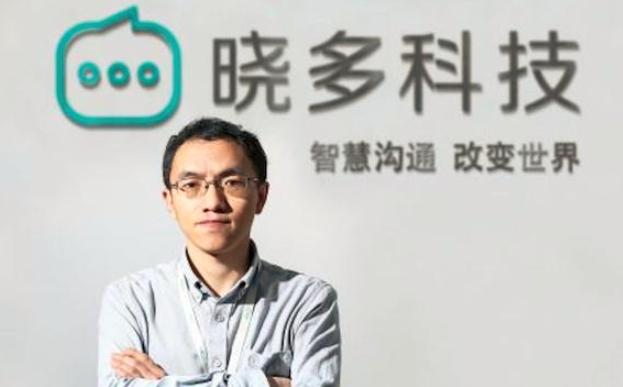 智能客服机器人公司晓多科技获祥峰投资领投数千万美元B轮融资