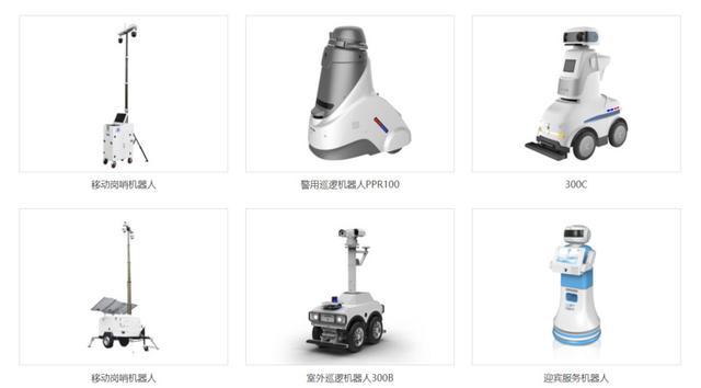 """依托""""互联网+AI 机器人+体验式服务""""模式,「科卫机器人」获 5000 万元 A 轮融资"""