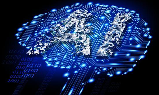 2019京东云(天津)数字经济产业峰会将于11月8日启动