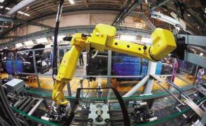 深汕合作区建设机器人特色小镇
