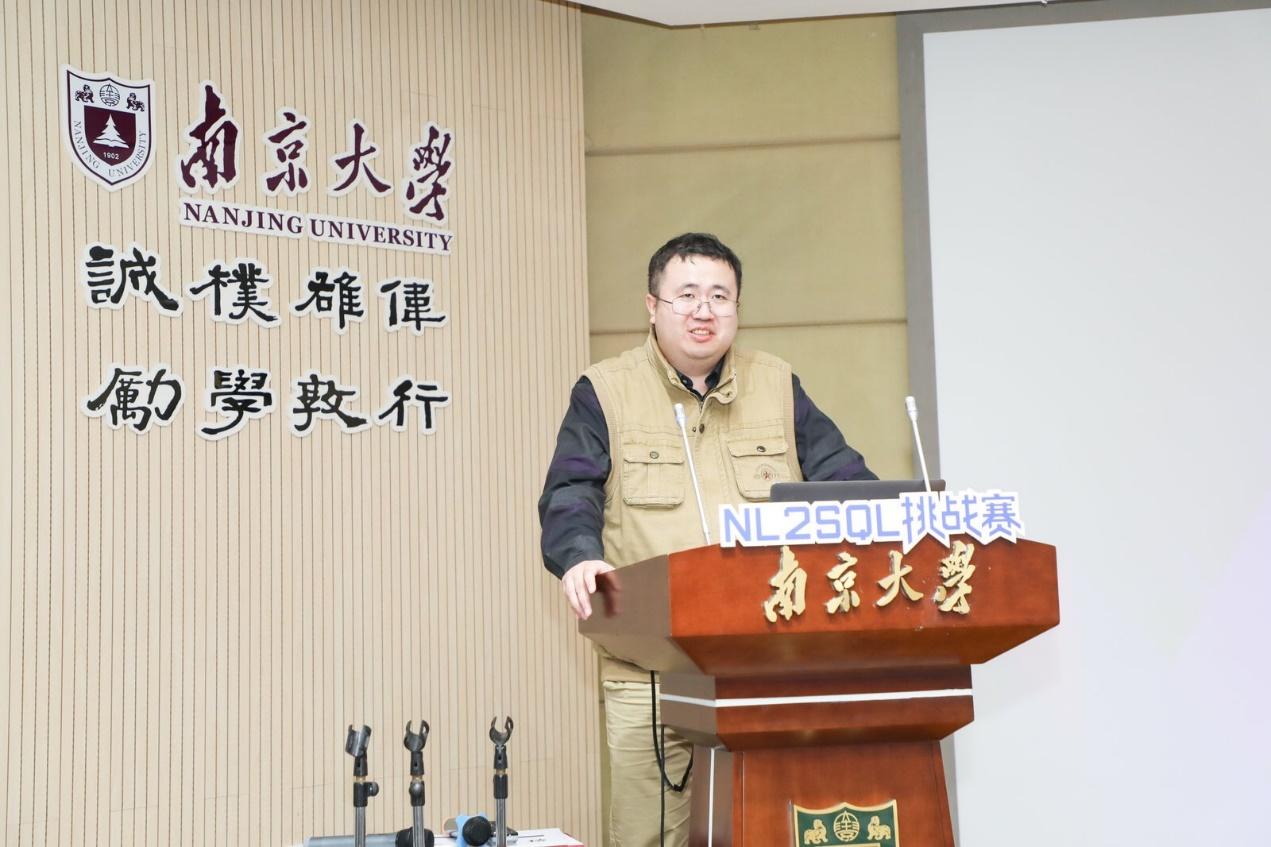 首届中文NL2SQL挑战赛收官 产学研携手推动智能交互发展