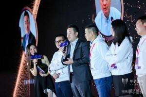 科技智库「甲子光年」获A轮融资,光速中国领投