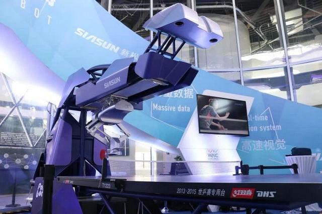 新松机器人:通过创新跟狼抢肉吃