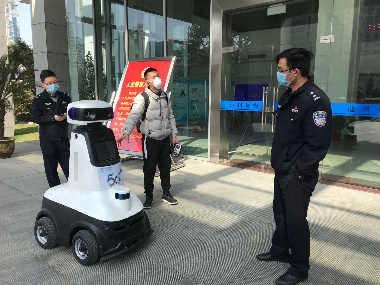 """移动5G科技抗""""疫"""":江苏首个5G防疫机器人投入使用"""