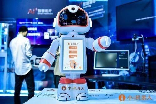 小i机器人向苹果提起侵权诉讼 索赔100亿
