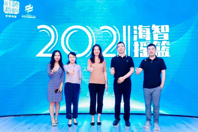 """汇聚人才 助力海归 2021""""海智摇篮""""顺利起航!"""